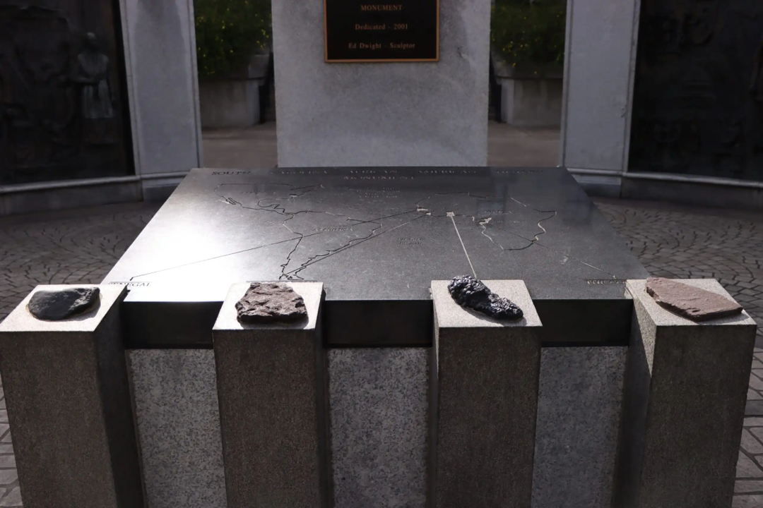 African-American History Monument